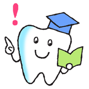 インプラントは、残っている他の歯に負担をかけることがない
